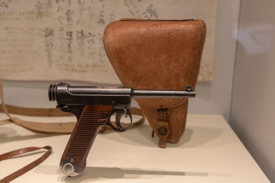 Japanese Semiautomatic Type 14 Pistol (LEW-11015), Japanese Army Pistol Holster (LEW-11776)
