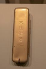 Japanese Army Syringe Kit circa 1942 (LEW-003034)
