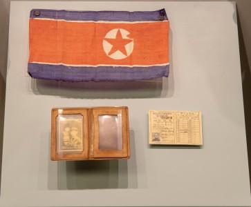 North Korean Flag (LEW-13063), North Korean Wallet with Identification, circa 1950 (LEW-11680)