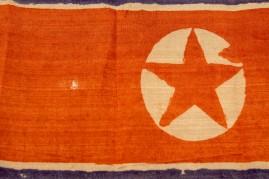 Detail, North Korean Flag (LEW-13063)