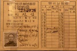 North Korean Identification, circa 1950 (LEW-11680)